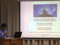Guardians of Fundamental Rights or Servants of the New State of Affairs: The Proper Role of Judges in a Post-Settlement Cyprus - Dr. Klearchos A. Kyriakides  July 23, 2014