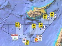 Recent Energy Developments in the Eastern Mediterranean - Gary Lakes, Director, ERPIC Energy Program, 10 April, 2017